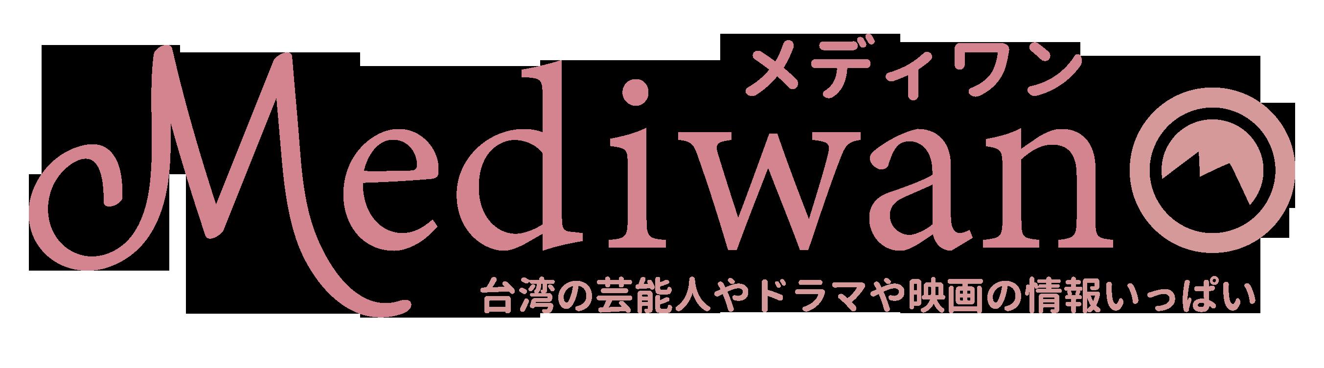 Mediwan